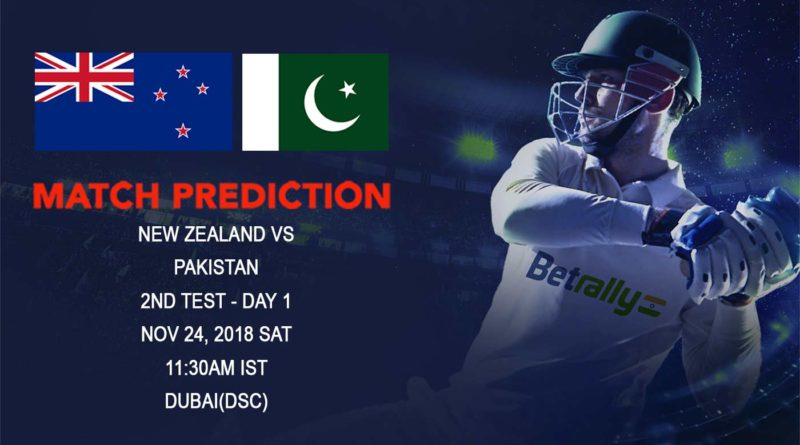 Cricket Prediction Pakistan vs New Zealand in UAE 2018 Second Test – Pakistan, New Zealand lock horns after a gripping battle – November 24, 2018